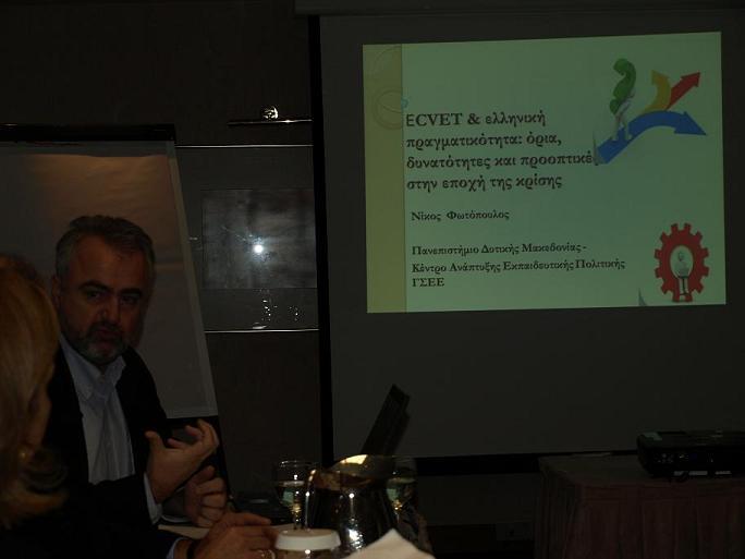 ECVET Workshop EIEAD 6